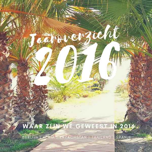 Jaaroverzicht 2016 van onze reizen